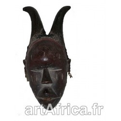 Masque justice parlant Ogoni